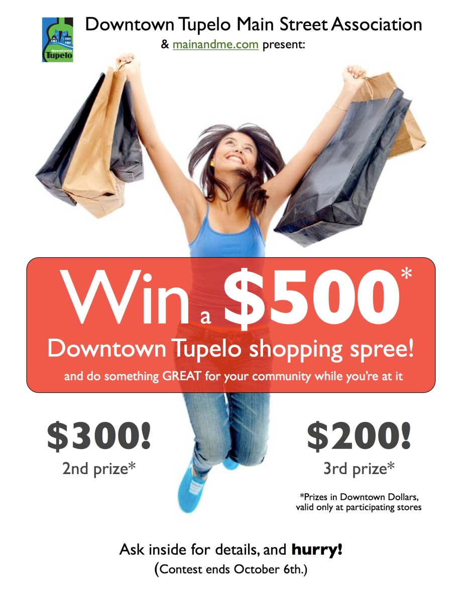 Tupelo, MS Plans For Holiday Shopping Season With $1,000 Main and Me Downtown Shopping Spree Contest